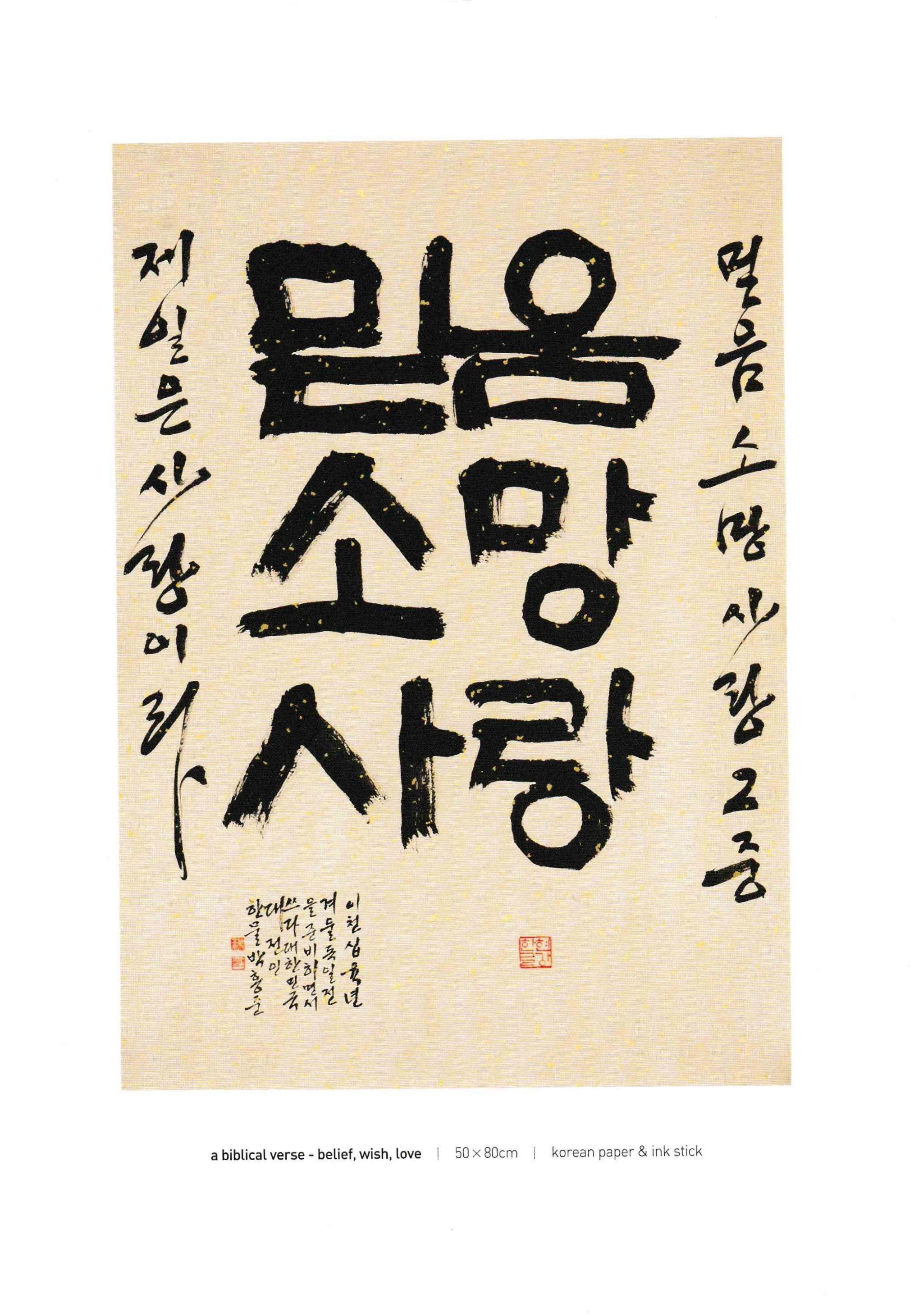 ParkHongJun (5)